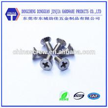 HIGH QUALITY SUS304 m4 knurled flat head machine screw