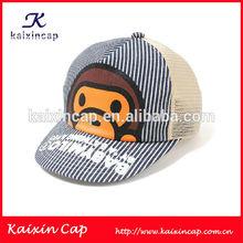 cartoon animal logo cotton baby trucker hat printing baby trucker cap/ cute baby hat and cap