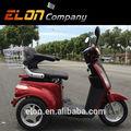 China triciclo elétrico