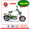 kids mini gas moped bike with mature technology eec approval certificate