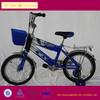 "20"" Steel full suspension bicycle and ladies folding bicycle"