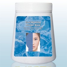 Cool Modeling Taiwan Milk fibroin moisture whitening cosmetic facial Powder Mask