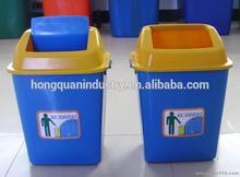 Popular Plastic Dustbin/Garbage Bin/Bin/Can mould/mold
