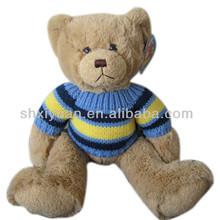 Little stuffed animals/popular soft gift/custom plush animals