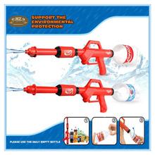 Eva Garden Foam Water Gun