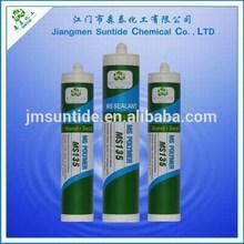 Factory making uvioresistant MS polymer sealant polyurethane silicone sealant