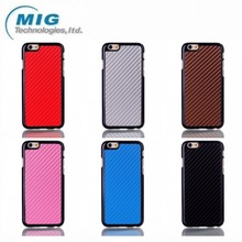 Alibaba express 7 colors Carbon Fiber PC cell phone cover for iphone 6, for iphone 6 case with factory price