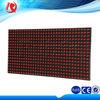 RX China supplier wholesale p10(1r)-v701c