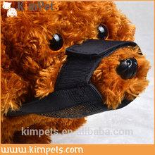 pet product dog muzzle dog mask innovation dog protection