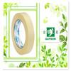Automotive Car Paint Masking Tape