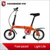 Hot Sales Folding bike Newest style Mini pedal bike for sale