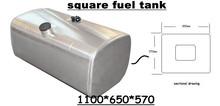 Direct selling 300L 650*570mm truck fuel tank