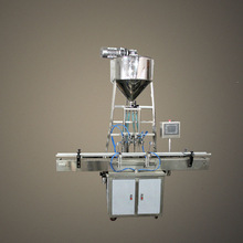 GT4T-4G automatic cosmetic/cream/paste filling machine with mixer and heater