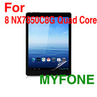 invisible screen film for Nextbook 8 Nx7850c8g Quard Core with OEM/ODM