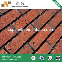 split tile 60*240*11mm terracotta brick panel hot market selling low price