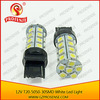 Car Led Light Auto Accessories --T20-5050-30SMD Car Turning Signal Led Light