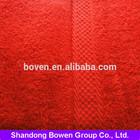 2014 hot-sale 100% cotton jacquard& dobby bath towel