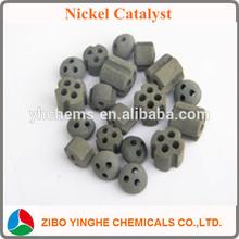 Palladium Catalyst (0.3-1%) (CAS No.: 7440-05-3)
