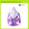 Kids Fashion Toy Plush Animal School Bags