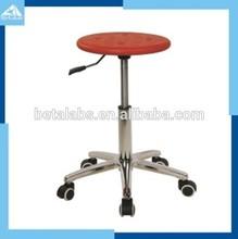 Adjustable height lab stool