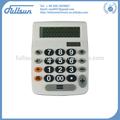8 dígitos calculadora de supermercado para a promoção fs-1109