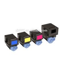 compatible Canon GPR23 NPG35 EXV21 toner cartridge