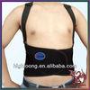 Wholesale Pain-relieve Durable Lumbar Support Elastic Waist Support Waist Belt