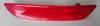 reanult clio 2013 rear bumper lamp 265659650R/265605789R
