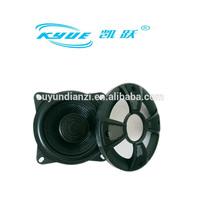 KYue-408 electronics car radio