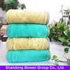 2014 hot-sale 100% cotton active yarn dyed bath towel
