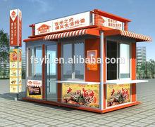 durable sentry box container kiosk