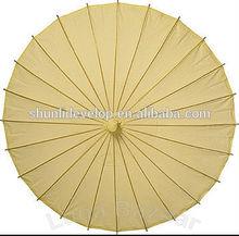 Wedding favor japanese paper umbrella