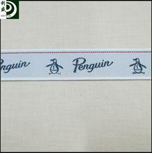 Custom Pattern Jacquard Elastic for Garments