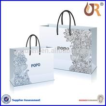 2014 cheap folded shopping paper bags