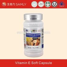 Vitamin E Capsule ,GMP certified Nutrition Supplement Vitamin E Soft Capsule