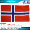 The Kingdom of Norway, Kongeriket Norge flag