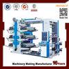 Customized multi color flexographic printing machine 6-8 color