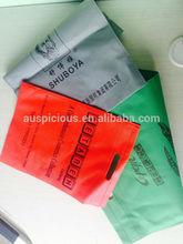 Printable Name Your Brand Foldable Pp Nonwoven Handle Bag