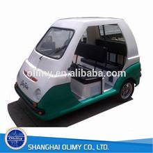 Olimy fiberglass three wheels electric vehicles