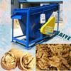 Walnut Huller Machine,Shell and Kernel Separator