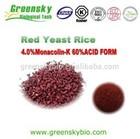 100% nature Red Yeast Rice P.E. 0.1%-5.0% Monacolin K