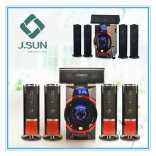 hifi system home audio multimedia player
