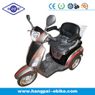 2014 new electric scooter/electric tricycle electric 3 wheel trike bike(HP-E130)