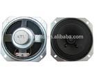77 x 77mm 2W Inner Magnet Metal Frame Paper Cone 3 inch Speaker