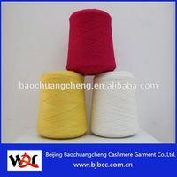 2/28nm nylon/viscose/wool/rabbit hair/cashmere yarn