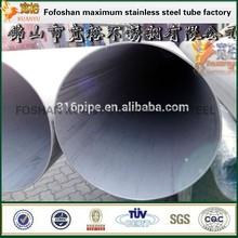 Kuanyu bollards tube stainless steel 201 304 316
