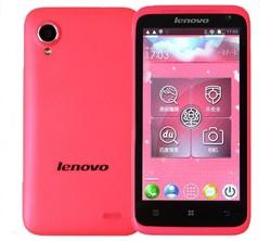 Wholesale Lenovo S720 4.5'' Smart Phone MTK6577 dual core 512RAM 4GBROM shenzhen