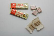 Gum Base, Chewing Gum Base, Gum base Ingredients