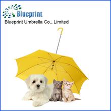 18 inch Waterproof Pongee Fabric Pet Dog Umbrella