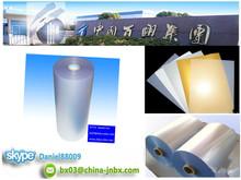 Plastic Inkjet White/Silver/Golden Manufacturer Non Lamination 0.15mm+0.46mm+0.15mm Material Inkjet PVC Sheet For Plastic Card